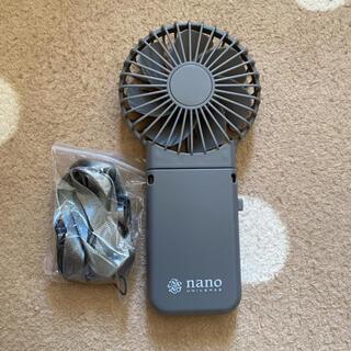 ナノユニバース(nano・universe)のナノ・ユニバース特製 3WAYハンディ扇風機(扇風機)