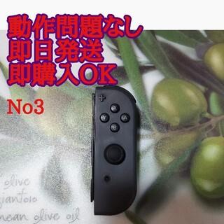 ニンテンドースイッチ(Nintendo Switch)のswitch ジョイコン 廃盤人気色 グレー R(家庭用ゲーム機本体)