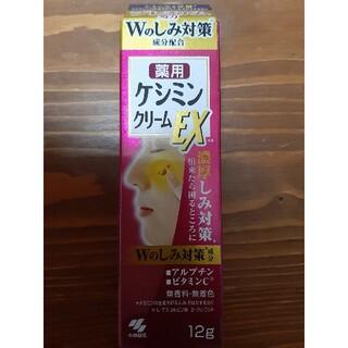 コバヤシセイヤク(小林製薬)の小林製薬のケシミンクリームEX(12g)(フェイスクリーム)
