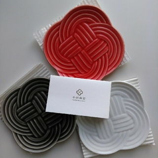❇•❇ 美濃焼 小田陶器 小皿3枚セット 新品未使用 ❇•❇(陶芸)