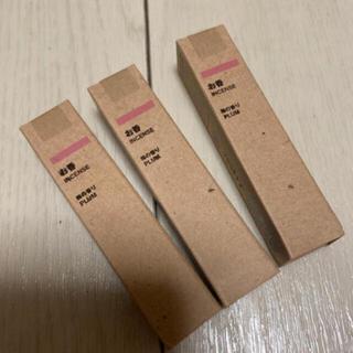 ムジルシリョウヒン(MUJI (無印良品))の無印良品 お香(お香/香炉)