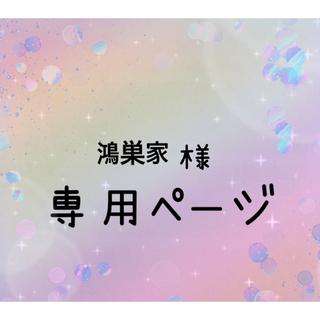 専用ページ 造花小花20個セットブルー &紫陽花(各種パーツ)