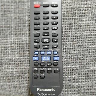 パナソニック(Panasonic)のお値下げ☆ Panasonic DVDプレーヤリモコン (DVDプレーヤー)