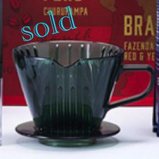 タリーズコーヒー(TULLY'S COFFEE)のタリーズ ドリッパー グリーン(その他)