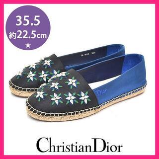 クリスチャンディオール(Christian Dior)の美品♪ディオール ビジューフラワー エスパドリーユ 35.5(約22.5(サンダル)
