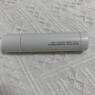 ムジルシリョウヒン(MUJI (無印良品))の無印良品 UVベースコントロールカラー  ブルー 30ml(コントロールカラー)