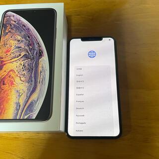 アップル(Apple)の国内SIMフリー版 iPhone Xs MAX 256GB ゴールド 良品(スマートフォン本体)