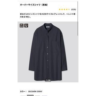 ユニクロ(UNIQLO)のユニクロ  オーバーサイズシャツ M(シャツ/ブラウス(長袖/七分))