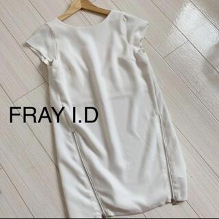 フレイアイディー(FRAY I.D)のFRAY I.D オープンバックワンピース(ミニワンピース)