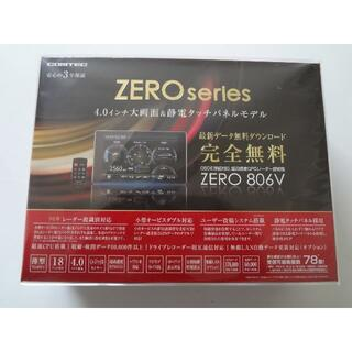 【新品未開封】コムテック ★ ZERO806V レーダー探知機(レーダー探知機)
