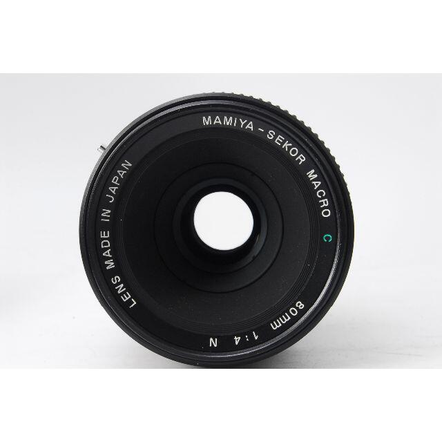USTMamiya(マミヤ)のマミヤ MAMIYA M645 1000S AE FINDER #1589248 スマホ/家電/カメラのカメラ(フィルムカメラ)の商品写真