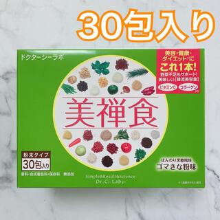 ドクターシーラボ(Dr.Ci Labo)の美禅食 ゴマきなこ味 30包入り(ダイエット食品)