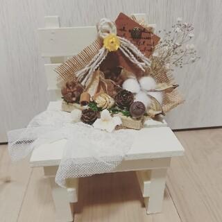 No.13 Chair木の実(ドライフラワー)