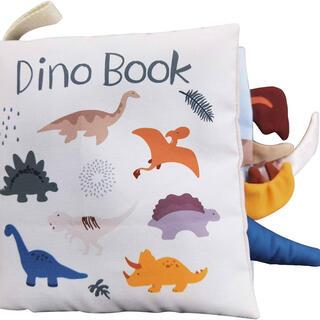 ボーネルンド(BorneLund)の恐竜 ダイナソー 布絵本 dino book(知育玩具)
