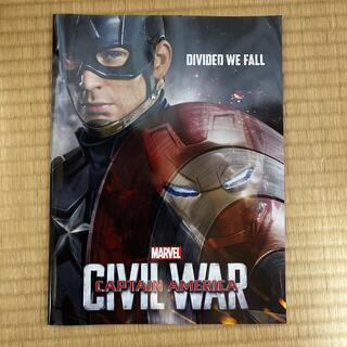 マーベル(MARVEL)の洋画「シビル・ウォー キャプテンアメリカ」パンフレット(印刷物)