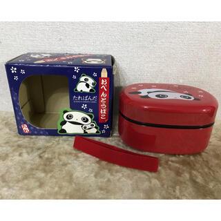 サンエックス - 新品 日本製 漆器 たれぱんだ 2段式 弁当箱 ランチベルト 付き