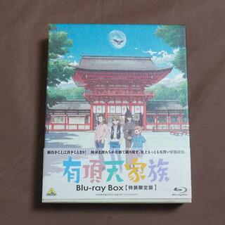 バンダイナムコエンターテインメント(BANDAI NAMCO Entertainment)の有頂天家族 Blu-ray BOX【特装限定版】(アニメ)