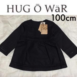 ハグオーワー(Hug O War)の新品タグ付き☆ハグオーワーチュニック ボンポワンジャカディタルティーヌエショコラ(Tシャツ/カットソー)