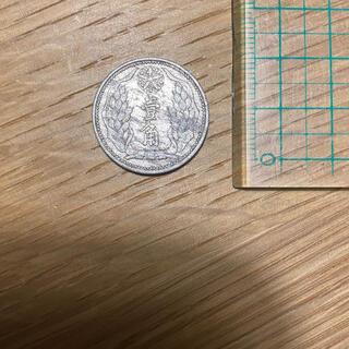 壹分(貨幣)