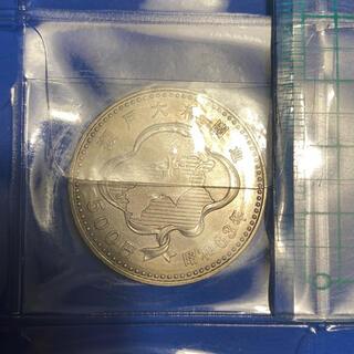 瀬戸大橋開通 500円硬貨(貨幣)