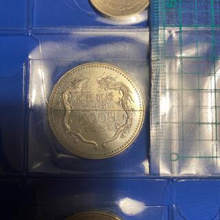 沖縄復帰20年 500円硬貨(貨幣)