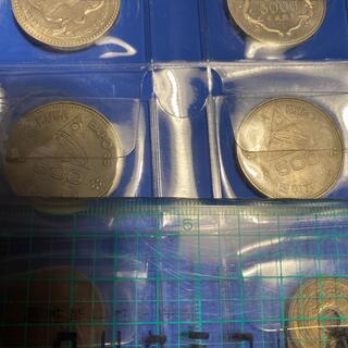 つくば万博 記念硬貨 2枚セット(貨幣)