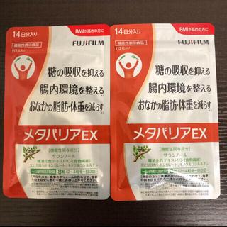 富士フイルムメタバリアEX 2袋(ダイエット食品)