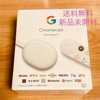 グーグル(Google)の新品未開封 クロームキャスト Chromecast with GoogleTV (PC周辺機器)