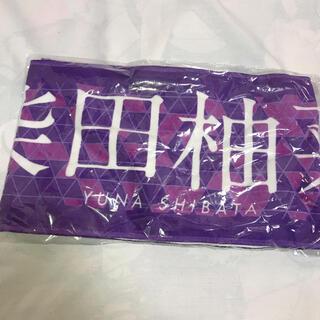 ノギザカフォーティーシックス(乃木坂46)の柴田柚菜 タオル バスラ(アイドルグッズ)