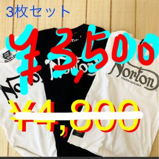 Norton - ★最終値下げ★ 刺繍 Norton 半袖 Tシャツ セット