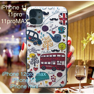 iPhone 11  pro  8PIus max ケース カバー(iPhoneケース)