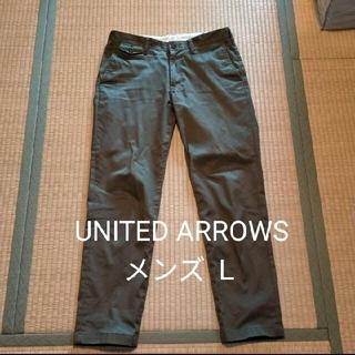 ユナイテッドアローズ(UNITED ARROWS)のユナイテッドアローズ パンツ カーキ ブラウン(チノパン)