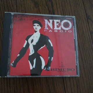 氷室京介 Neo FASCIO (ポップス/ロック(邦楽))