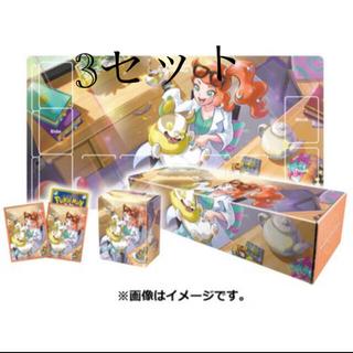 ポケモン(ポケモン)のソニア ラバープレイマットセット 3個セット(カードサプライ/アクセサリ)