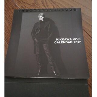 吉川晃司 使用済み2017 卓上カレンダー(ミュージシャン)