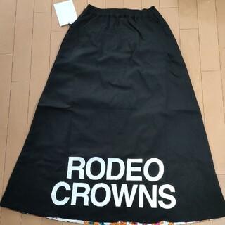ロデオクラウンズワイドボウル(RODEO CROWNS WIDE BOWL)のロデオクラウンズ ★新品★ リバーシブル スカート フリーサイズ(ロングスカート)