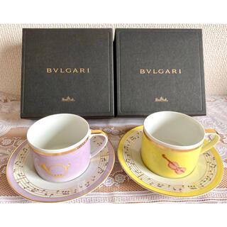 ローゼンタール(Rosenthal)のBVLGARI×Rosenthal ブルガリ ローゼンタール カップ&ソーサー(グラス/カップ)
