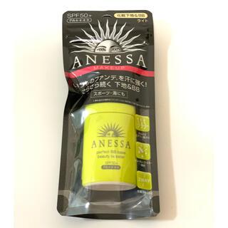 アネッサ(ANESSA)のANESSA  化粧下地&BBライト(化粧下地)
