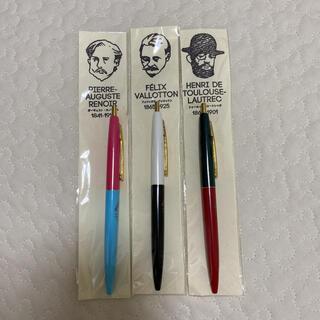 三菱 - 三菱一号館美術館 ボールペン