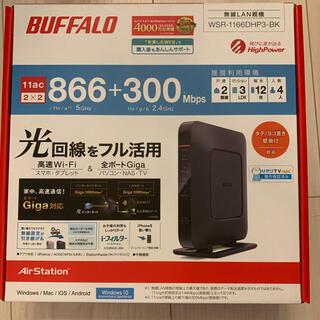 バッファロー(Buffalo)の【美品】BUFFALO WiFi 無線LAN ルーター(その他)