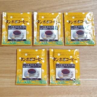 たんぽぽコーヒー ティーバッグ5袋(茶)