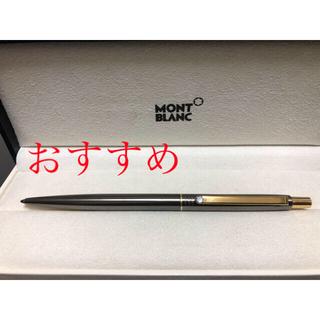 モンブラン(MONTBLANC)の(美品)MONTBLANCモンブランボールペンメタリック(ペン/マーカー)