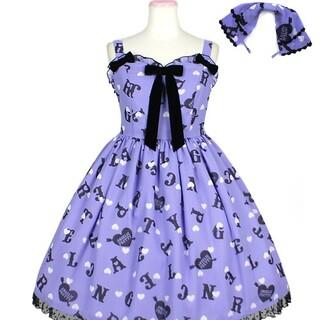アンジェリックプリティー(Angelic Pretty)のletter dollジャンパースカートset ラベンダー(ひざ丈ワンピース)
