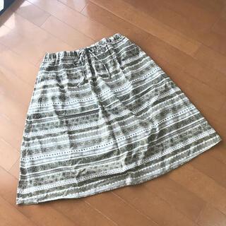 サマンサモスモス(SM2)のサマンサモスモス 夏用 2way スカート(ひざ丈スカート)