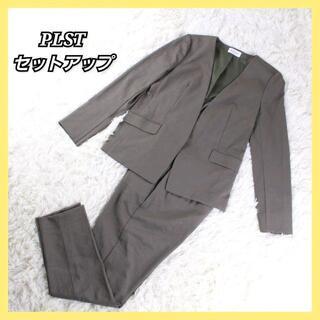 プラステ(PLST)の☆美品☆ PLST スーツ セットアップ ノーカラー リネン混 春夏(スーツ)