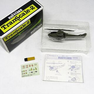 バンダイ(BANDAI)の希少 BANDAI バンダイ ヘリコプター型コンパス 箱付き(その他)