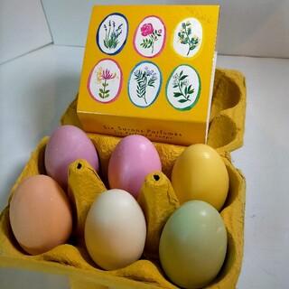 フラゴナール(Fragonard)の【新品未使用】フラゴナール Fragonard 卵型せっけん 50gx6個 (ボディソープ/石鹸)