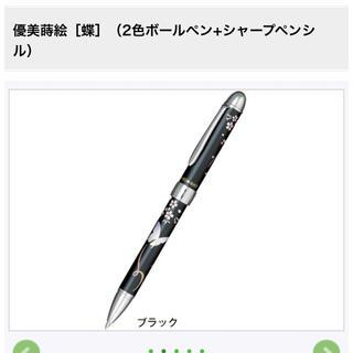 セーラー(Sailor)の優美蒔絵[蝶](2色ボールペン+シャープペンシル)(ペン/マーカー)