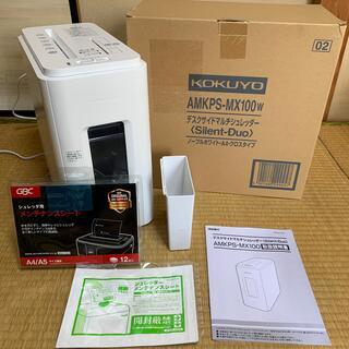 コクヨ(コクヨ)のコクヨ シュレッダー AMKPS-MX100w  Silent-Duo A4(オフィス用品一般)