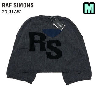 ラフシモンズ(RAF SIMONS)の新品 RAF SINONS オーバーサイズ クロップド丈 ニット グレー M(ニット/セーター)